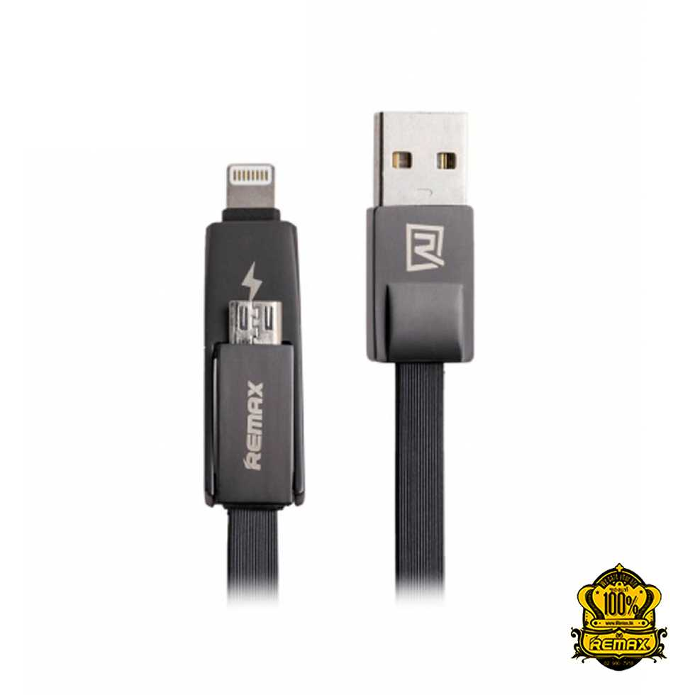 REMAX สายชาร์จ 2 in 1 Cable For i5/i6/Micro RC-042t 1 M (Black)