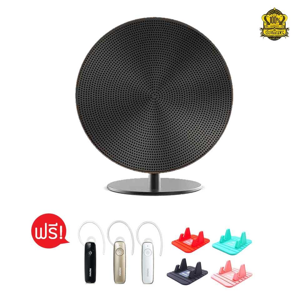 WK REMAX ลำโพง SPK Bluetooth ST650 (Black)