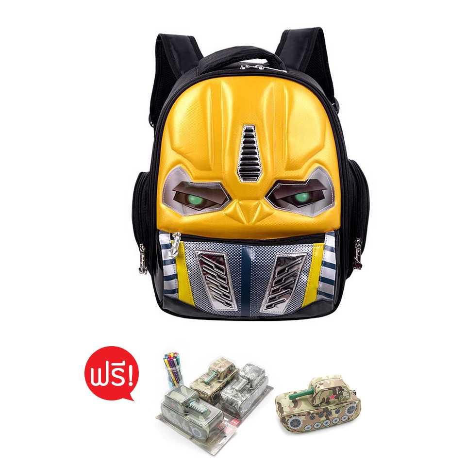 กระเป๋าเป้เด็กทรานฟอร์เมอร์ Transformers มีไฟที่ตา สีเหลือง
